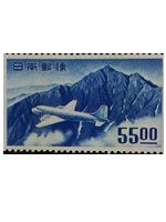 1952年航空切手立山航空55円