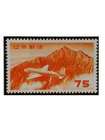 1952年航空切手立山75円赤