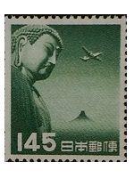 1953年航空切手大仏航空145円